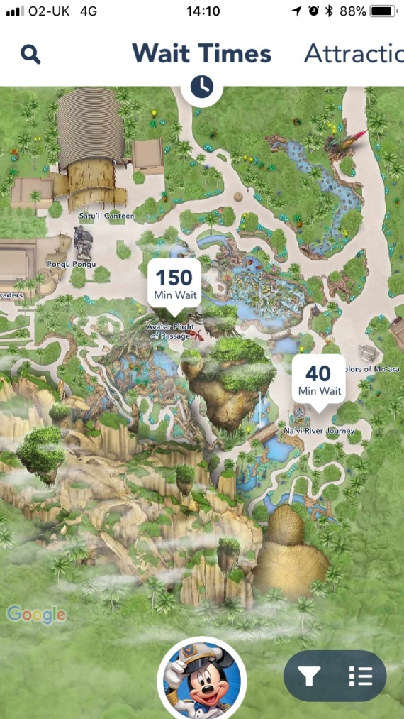 Current wait times for Pandora rides on the My Disney Experience app as this post is written.
